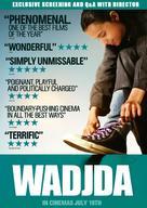 Wadjda - British Movie Poster (xs thumbnail)