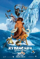 Ice Age: Continental Drift - Vietnamese Movie Poster (xs thumbnail)