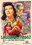 Dragon Seed - Italian Movie Poster (xs thumbnail)
