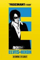 Elvis & Nixon - French Movie Poster (xs thumbnail)