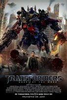 Transformers: Dark of the Moon - Icelandic Movie Poster (xs thumbnail)