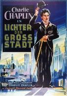 City Lights - German Movie Poster (xs thumbnail)