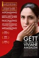 Gett - Movie Poster (xs thumbnail)