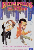Trading Places - Spanish VHS movie cover (xs thumbnail)
