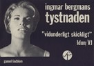 Tystnaden - Swedish Movie Poster (xs thumbnail)