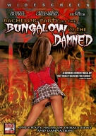 Bachelor Party in the Bungalow of the Damned - DVD cover (xs thumbnail)