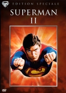 Superman II - French DVD movie cover (xs thumbnail)