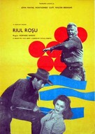 Red River - Romanian Movie Poster (xs thumbnail)