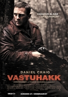 Defiance - Estonian Movie Poster (xs thumbnail)