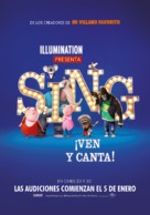 Sing - Argentinian Movie Poster (xs thumbnail)