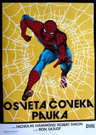 Spider-Man Strikes Back - Yugoslav Movie Poster (xs thumbnail)
