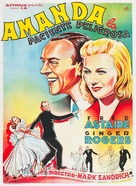 Carefree - Spanish Movie Poster (xs thumbnail)