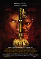 1408 - Croatian Movie Poster (xs thumbnail)