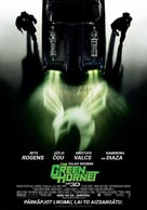 The Green Hornet - Latvian Movie Poster (xs thumbnail)