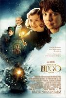 Hugo - Brazilian Movie Poster (xs thumbnail)