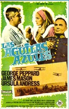 The Blue Max - Spanish Movie Poster (xs thumbnail)