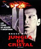 Die Hard - Spanish Movie Cover (xs thumbnail)