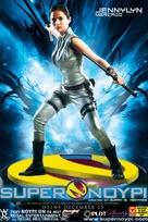 Super Noypi - Philippine Movie Poster (xs thumbnail)