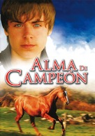 The Derby Stallion - Argentinian DVD cover (xs thumbnail)