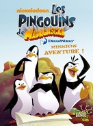 """""""The Penguins of Madagascar"""" - French DVD movie cover (xs thumbnail)"""