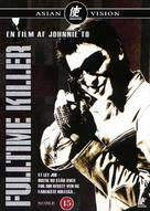 Fulltime Killer - Danish poster (xs thumbnail)