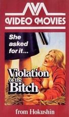 La visita del vicio - British VHS movie cover (xs thumbnail)