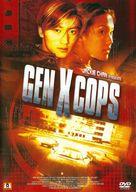 Gen X Cops - French DVD cover (xs thumbnail)