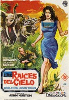 The Roots of Heaven - Spanish Movie Poster (xs thumbnail)