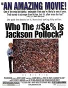 Who the Fuck Is Jackson Pollock? - Movie Poster (xs thumbnail)