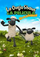 Shaun the Sheep - Spanish Movie Poster (xs thumbnail)