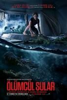 Crawl - Turkish Movie Poster (xs thumbnail)
