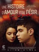 Une histoire d'amour et de désir - French Movie Poster (xs thumbnail)