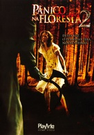 Timber Falls - Brazilian Movie Cover (xs thumbnail)