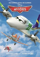 Planes - Brazilian Movie Poster (xs thumbnail)