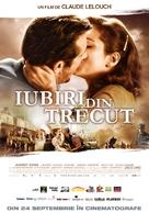 Ces amours-là - Romanian Movie Poster (xs thumbnail)