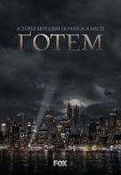 """Gotham"" - Ukrainian Movie Poster (xs thumbnail)"