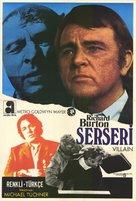 Villain - Turkish Movie Poster (xs thumbnail)