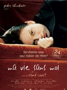 My Life Without Me - French poster (xs thumbnail)