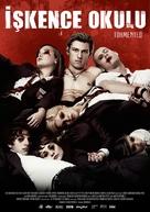 Tormented - Turkish Movie Poster (xs thumbnail)