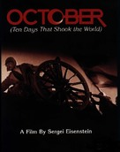 Oktyabr - DVD cover (xs thumbnail)