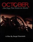 Oktyabr - DVD movie cover (xs thumbnail)