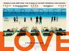 Paradies: Liebe - British Movie Poster (xs thumbnail)