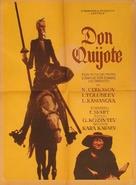 Don Kikhot - Romanian Movie Poster (xs thumbnail)