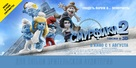 The Smurfs 2 - Russian Movie Poster (xs thumbnail)