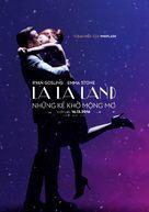 La La Land - Vietnamese Movie Poster (xs thumbnail)