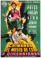 House of Wax - Spanish Movie Poster (xs thumbnail)