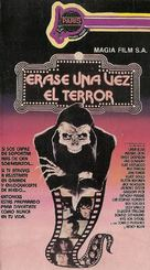 Terror in the Aisles - Argentinian Movie Cover (xs thumbnail)