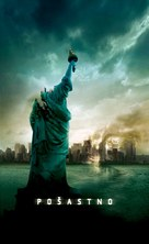Cloverfield - Slovenian Movie Poster (xs thumbnail)