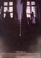 The Others - Japanese Movie Poster (xs thumbnail)