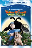 Wallace & Gromit in The Curse of the Were-Rabbit - Argentinian Movie Cover (xs thumbnail)